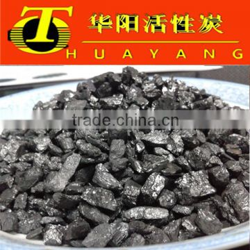 High FC. 90 - 95% Calcined Anthracite Coal Price