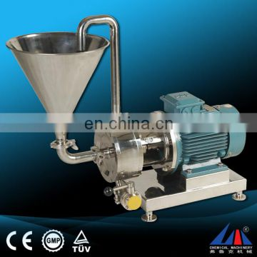 industry pipeline high shear dispersing emulsifier supplier;homogeneous emulsifying mixer
