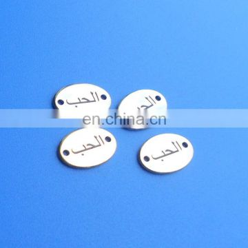 oval shape aluminum metal charm tags with black logo engraved