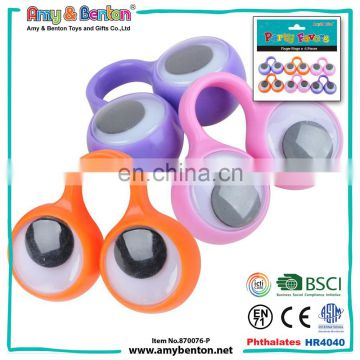 Cheap plastic baby toys mini googley eye rings for children