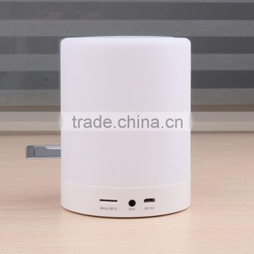 Color Changing Table Lamp Bluetooth Speaker Mini Portable With Memory Card                                                                         Quality Choice