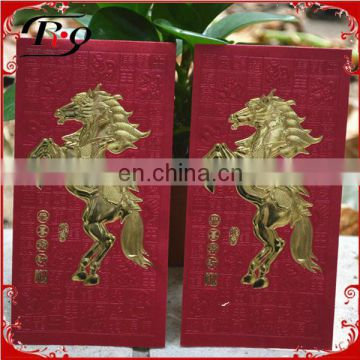 2014 red envelope for Chinese new year favor
