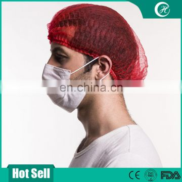 Colourful Disposable Surgical Bouffant Mob Cap