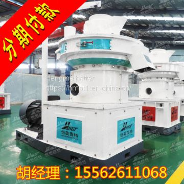 Cash supply of sawdust granule machine, sawdust Rice Husk Pellet Machine, granule production line, big discount