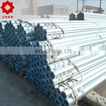 electro round mild steel q235 32mm galvanized pipe