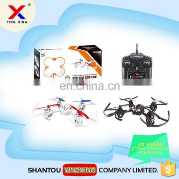 Hot sell 2.4g 4ch rc mini quadcopter ufo with lights