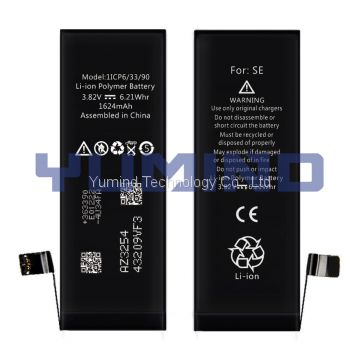 OEM Manufacturer Rechargeable Lithium-ion Battery iPhone SE Battery Factory Mobile Phone Accessoies