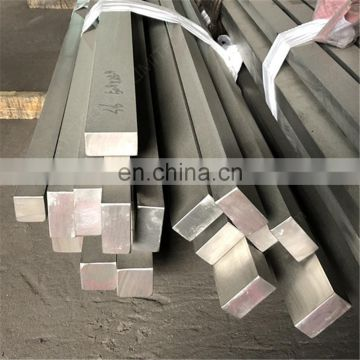 4mm x 4mm stainless square bar 316