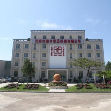 Tianjin Jianpeng Hydraulic Mechanical Manufacture LTD