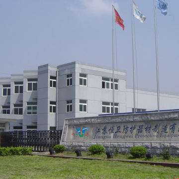 Jiangsu Hengwei Protective Equipment Manufacturing Co.,Ltd