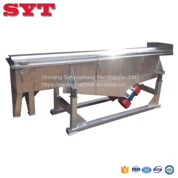 Magnet coffee beans vibrating sieve linear vibrating screening machine