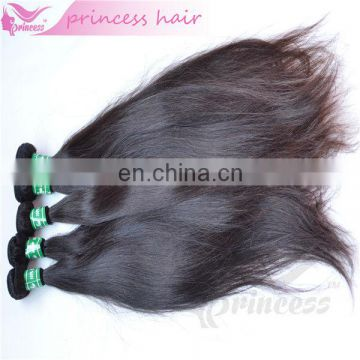 Best Hair Full Bundle Enough Weight 100g/pc Thick End AAAAA Virgin Peruvian Human Hair