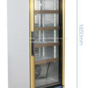 Industrial Refrigerator 905x480x730 With Hot Air Blowing System
