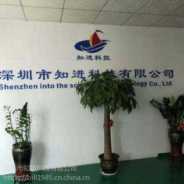 Shenzhen zhijin technology co. LTD