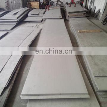 Road Plate Building Material hr hot rolled sheet Carbon Steel Plate inch Of used scrap steel rolls