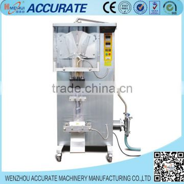 Water Pouch Packing Machine Price