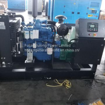 80kW Generators Powered by Yuchai Brand Diesel Engine Open Type Version