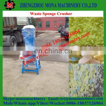 Foam Shredder Machine waste sponge foam cutting machine