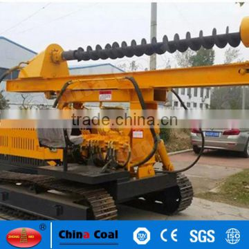 Highway Road Construction Excavator Mobile Screw Hydraulic