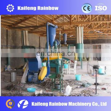 Recycling Waste Copper Wire Cables Chopping Machine to Separate the Copper Powder
