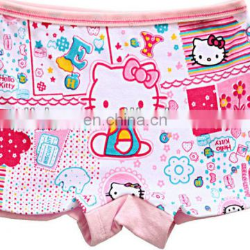 lovely children cotton underwear