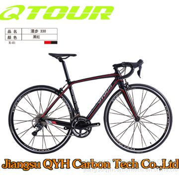 QTOUR Carbon Road Bicycle 700C Full Carbon Fiber Road Bicycle V Brake Aero road Bicycle