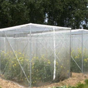 greenhouse used clear plastic mesh insect proof cover net for sale