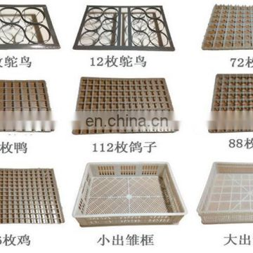 Lower price commercial chicken egg incubator for sale philippines