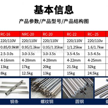LightPress Rebar cutterRC-25wholesale