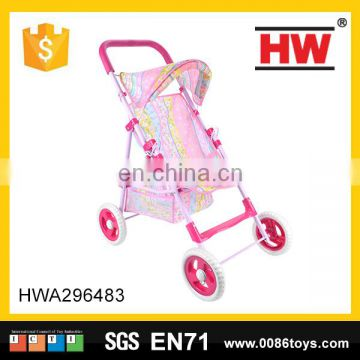 Hot Selling Children's Toys Good Baby Stroller