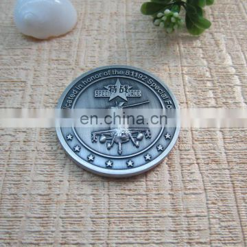 Antique silver coin with flower shape logo engraved logo silver coin