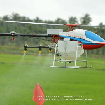 17L Battery Helicopter spraying pesticide Agriculture