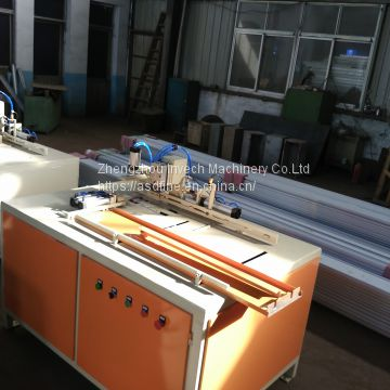 Automatic Wood Block Cutting Machine