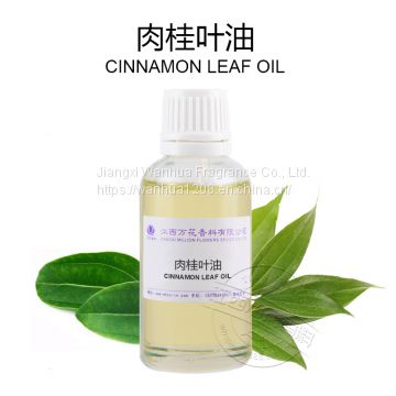 High Quality Rouguiye Oil Wholesale