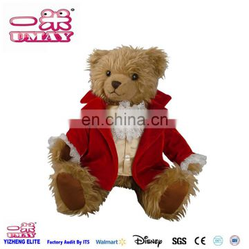 New plush stuffed fabric toy sitting singing teddy bear soft plush toy for children kids Umay-T099