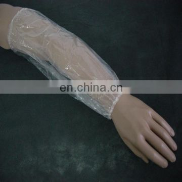 Medical Equipment Sleeve Cover