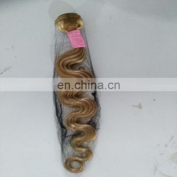 Heze factory hot sale piano color hair extensions 100 real human hair no mixed cheap brazilian body wave hair products