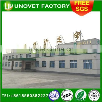 zibo for camel 5% Tylosin Tartrate Injection /GMP