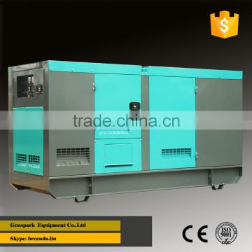 Denyo design Soundproof 80KVA Diesel Generator Price of --Power by