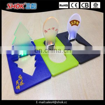Creative Design Fashion Portable Pocket Greeting LED Card Light