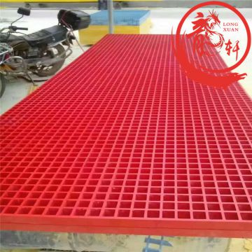 Marine Use Molded Fiberglass Grating