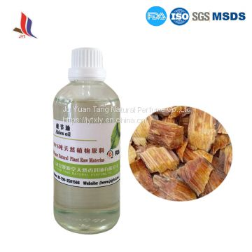 Turpentine Oil Wholesale Bulk Best Price China Manufacturer