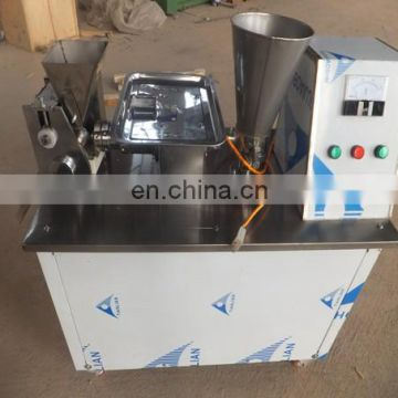 New Type of China professional automatic dumpling making machine for some factories