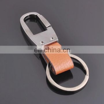 PROMOTIONAL SOUVENIR METAL GIFT MUSIC KEYCHAIN