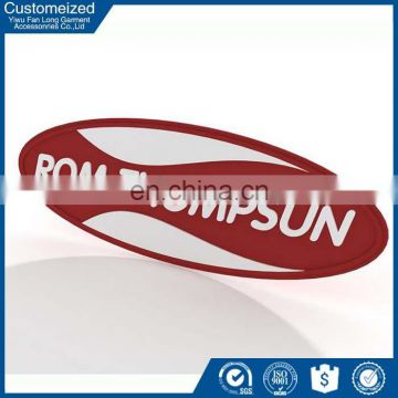 China manufacturer cheap rubber patch maker