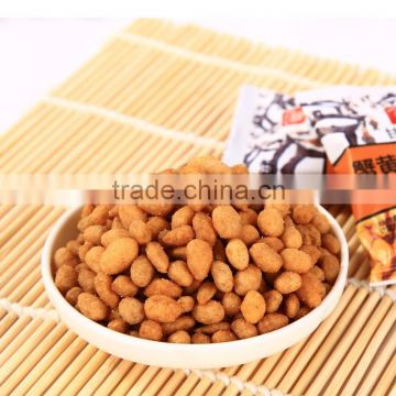 Crab roe flavor coated sunflower seed snack food of sunflower seed kernels from China Suppliers