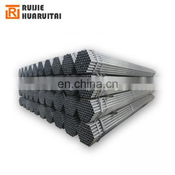 48.3*3.25mm welding steel black and iron G I pipe price scaffold tube weight