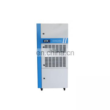 SJX-7S Huge Capacity Stainless Pressure Resistance High Efficiency Portable Industrial Dehumidifier