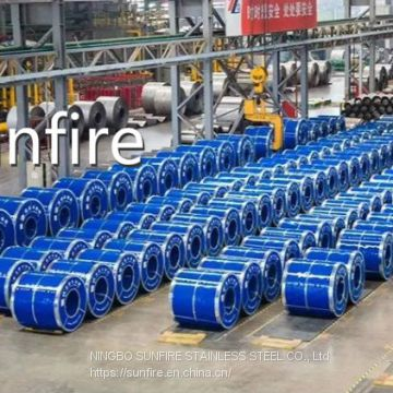 Prime 201 wider stainless steel coil