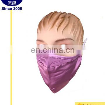Silk Anti-pollution Female face mask